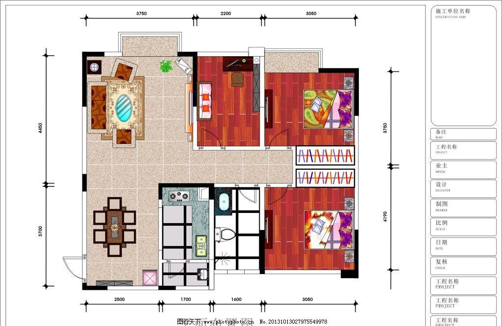家装平面 平面 家装平面设计 套二 平面布置 家装 室内设计 建筑家居