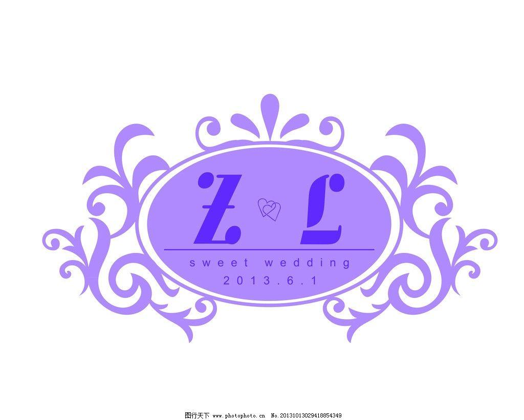 欧式婚礼标志 紫色 深紫 分层图 边框 主题 标志设计 广告设计模板