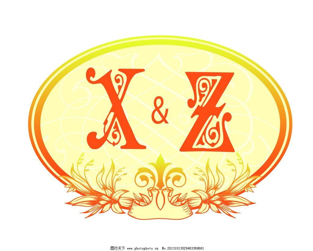 欧式婚礼标志图片