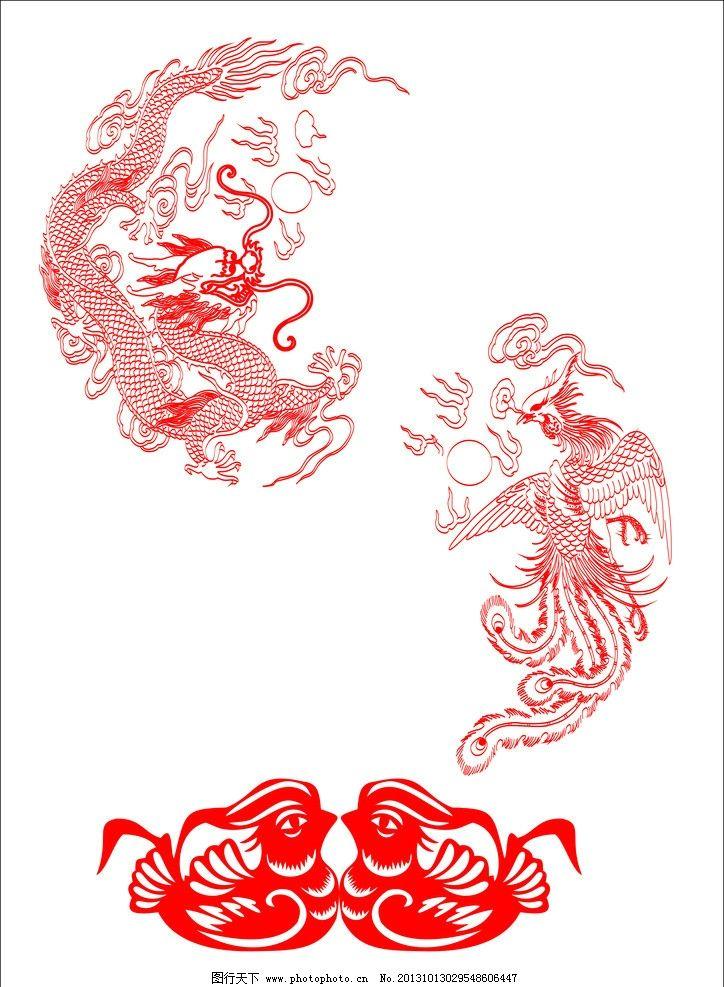 动物勾图 龙凤 鸳鸯 吉祥物 广告设计 矢量