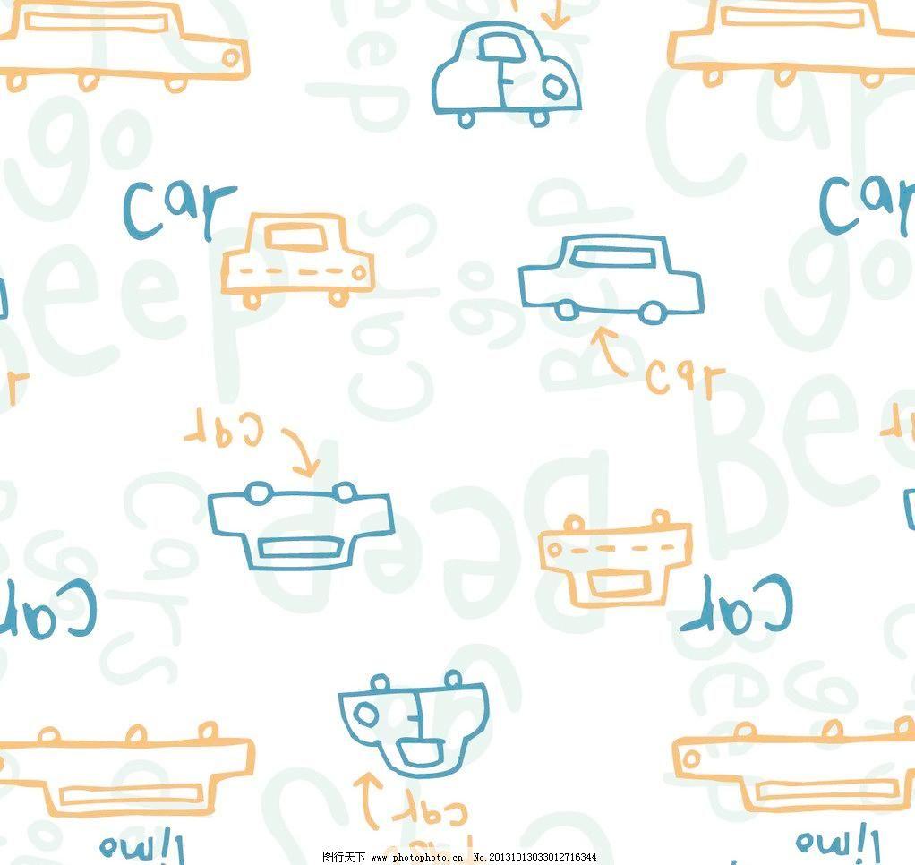 汽车 轿车 卡通背景图片