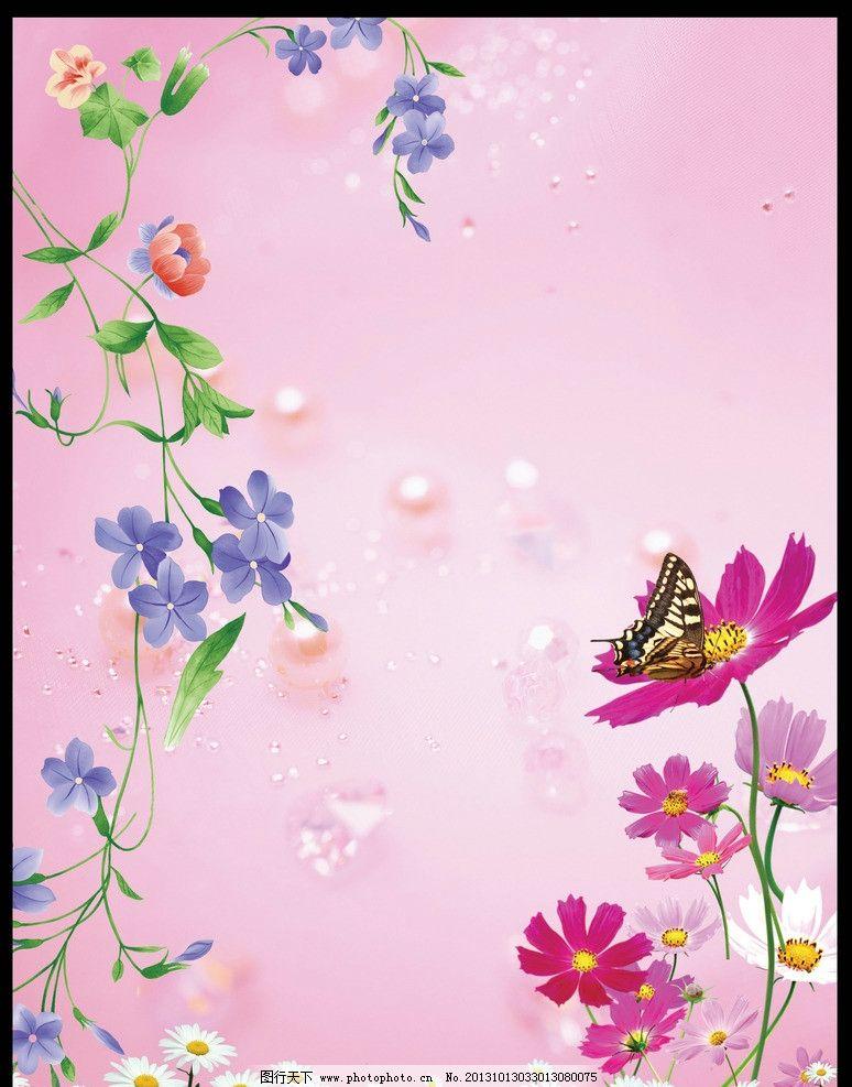 花纹背景模板下载 花纹边框 粉色 韩式花纹 花朵 背景 蝴蝶 淡雅 psd