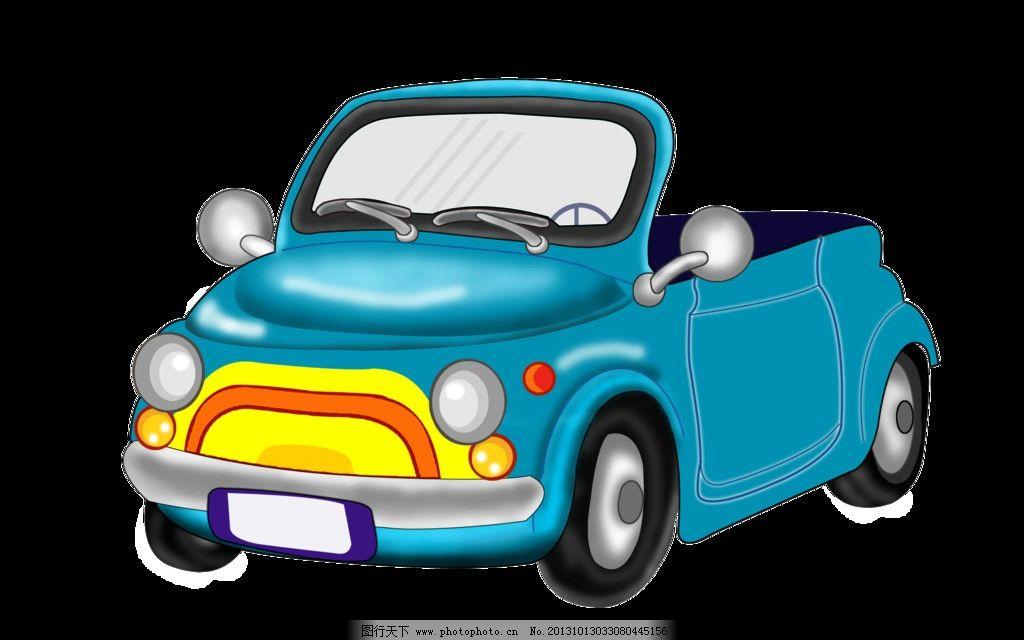 车子 卡通 小汽车 设计小车 动漫 源文件