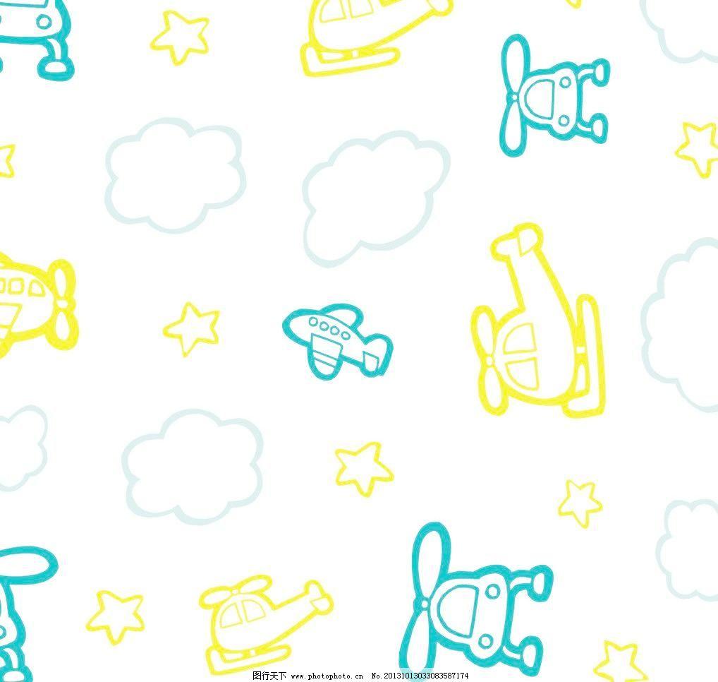 直升飞机 卡通背景 白云 背景底纹矢量素材 背景画 背景素材 背景元素