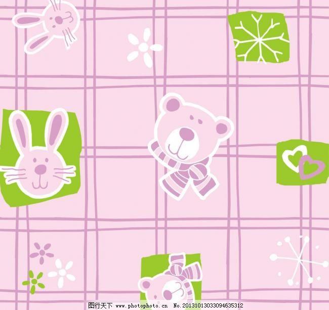 卡通背景 可爱卡通背景 卡通玩具无缝背景 小兔子 小动物 碎花 插画