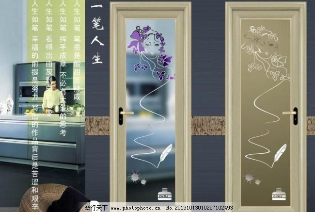 cdr 玻璃工艺 玻璃图案 雕刻 吊趟门 广告设计 花边 花格 花纹 家装