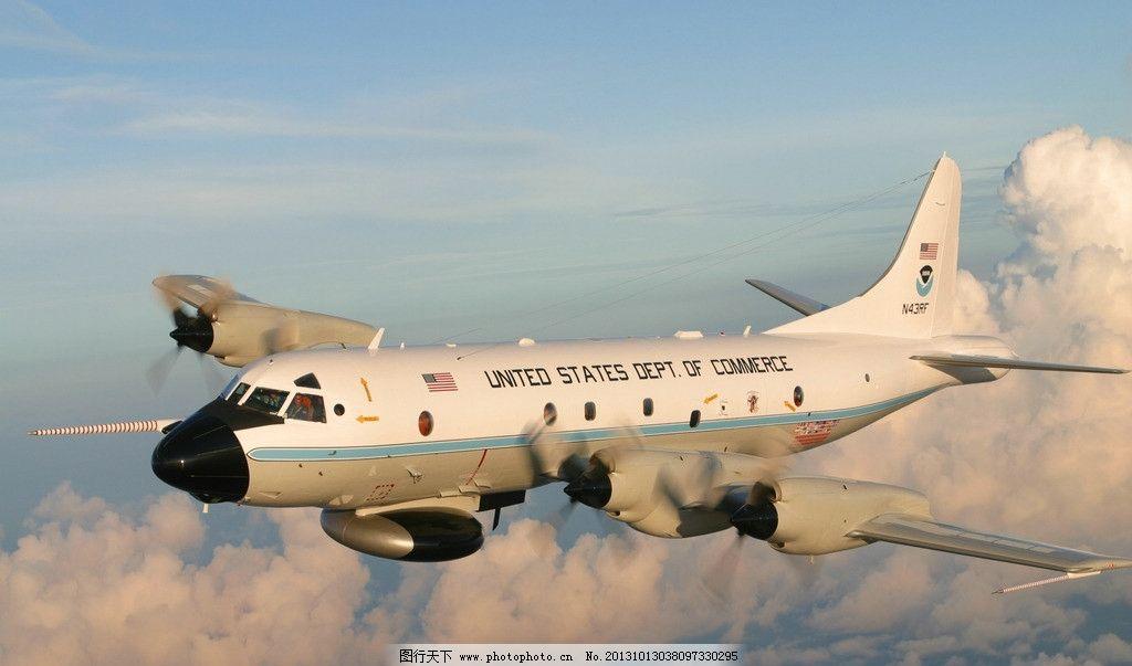 飞机 客机 飞行 科技 现代科技