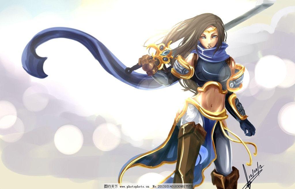 英雄联盟 美女 战士 手绘 数字绘画 游戏美女 游戏原画 游戏壁纸 游戏