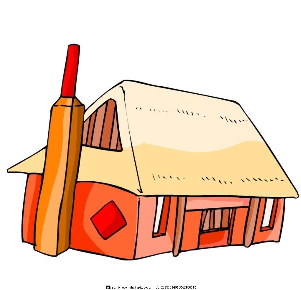 中式建筑 中国 中式 古代 古典 烟囱 房子 其他 动漫动画 设计 72dpi