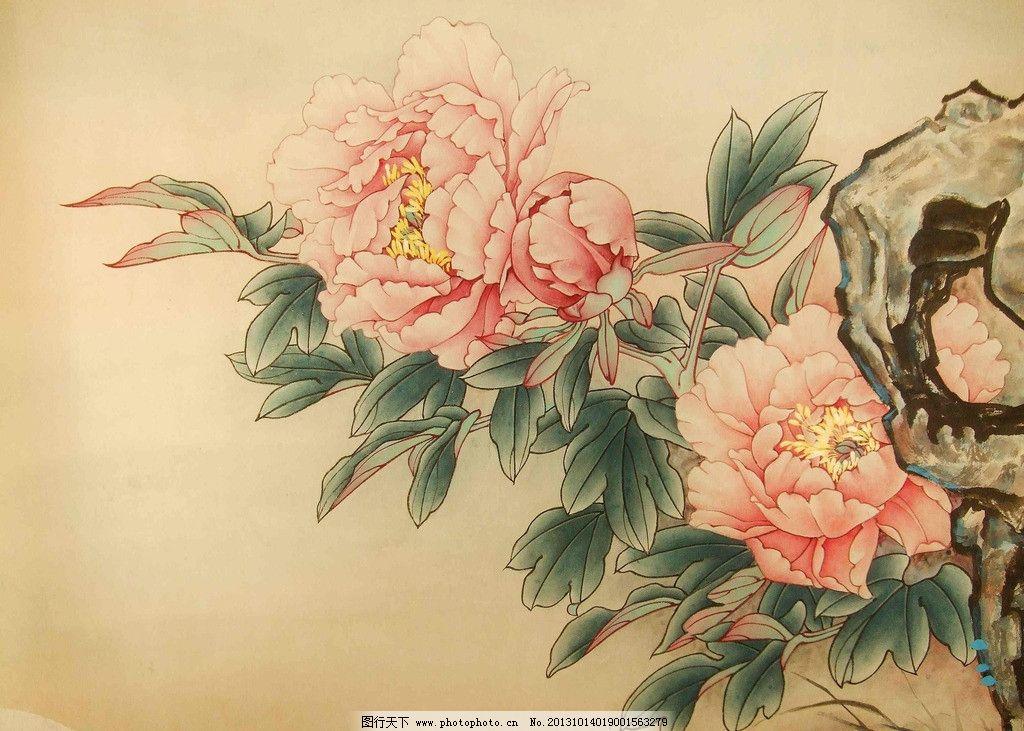 国画牡丹 重彩牡丹 彩色 花卉 叶子 牡丹图案 装饰画 设计图 工笔牡丹