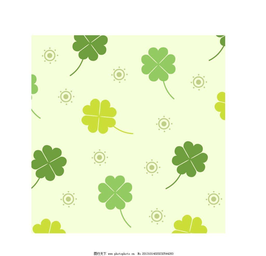 四叶草 花朵 鲜花 简洁图案 儿童 纹样 卡通 布纹 装饰画 时尚色彩