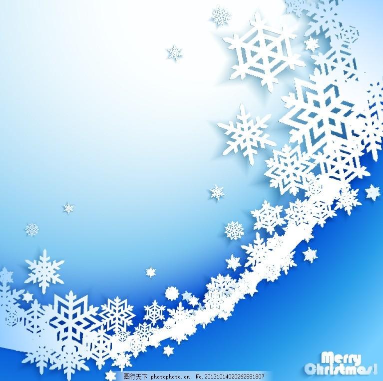 韩国雪花手绘边框