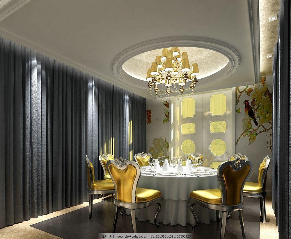 餐厅      大厅 前台 接待处 欧式 现代 北欧 简欧 室内模型 3d设计