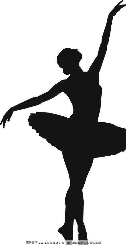 芭蕾舞剪影图片