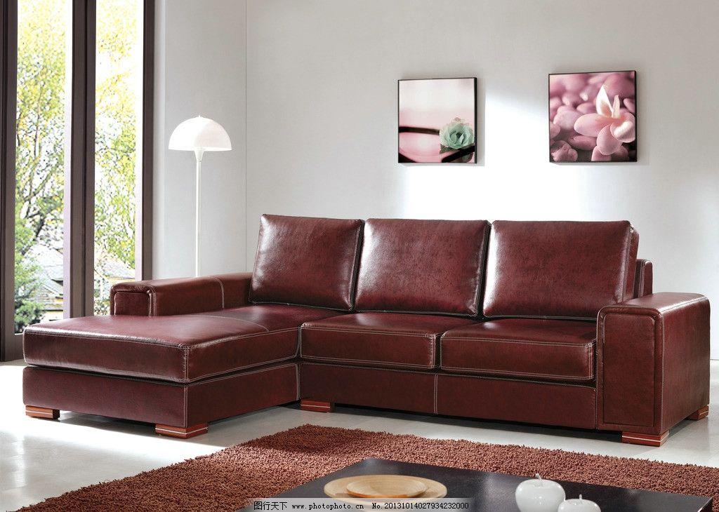 转角沙发 沙发 家具      客厅沙发 欧式沙发 现代沙发 皮沙发 地毯