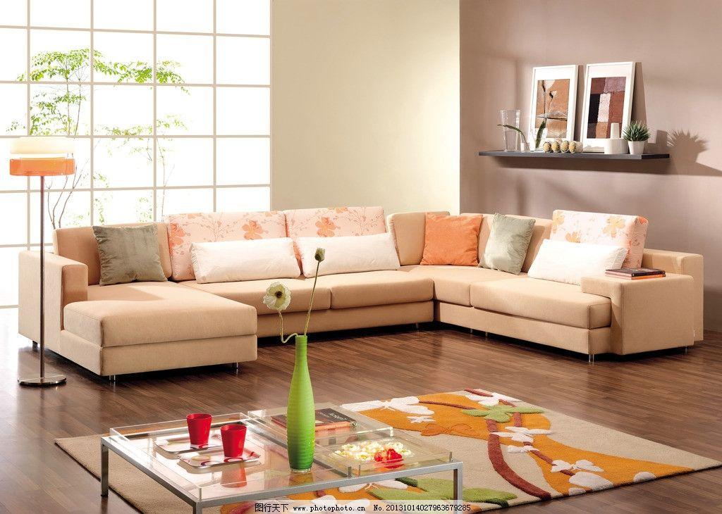 现代沙发 布艺沙发 地毯 壁画 时尚家具 家具图片 沙发图片 欧式风格