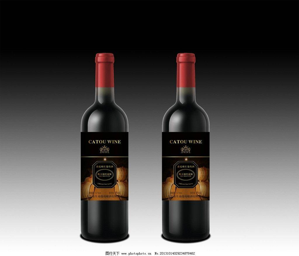 红酒酒标平面图 红酒标 葡萄酒酒标 酒标设计 标贴 红酒外包装设计