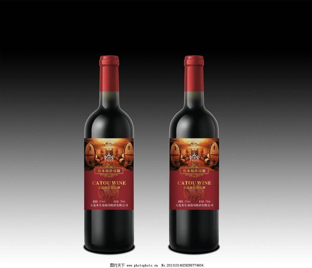红酒酒标平面图 红酒 葡萄酒酒标 酒标设计 标贴 红酒外包装设计 请