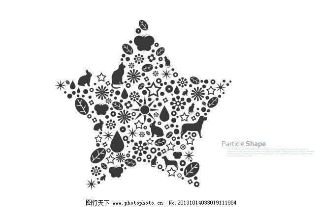 植物和动物图形组成的五角星