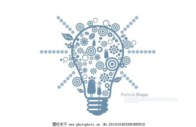 简笔画灯泡-电灯素材