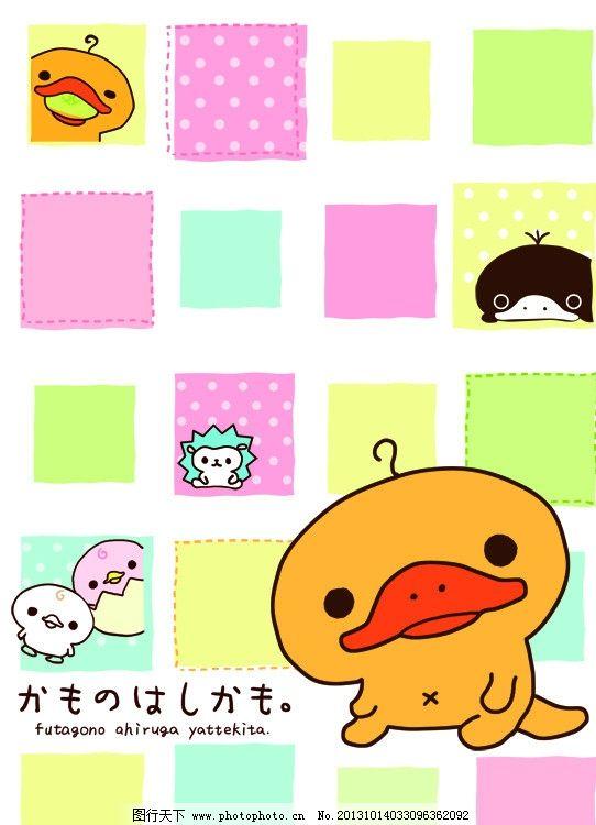 手绘卡通 手绘 卡通 小鸭子 日韩版 流行本本 卡通日记本 可爱手绘 彩