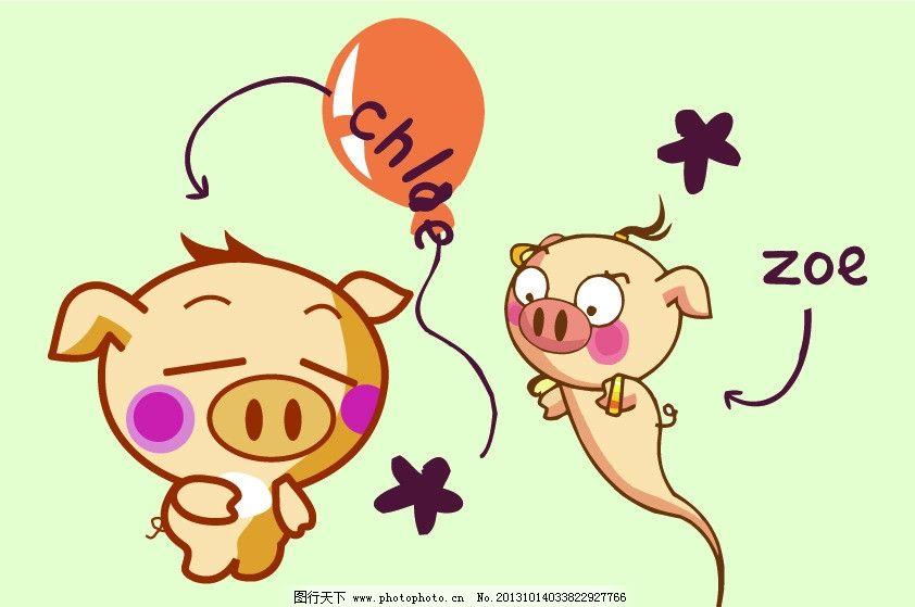 小猪 卡通动物 卡通画 快乐的小猪 精灵小猪 猪宝宝 可爱的小猪 卡通