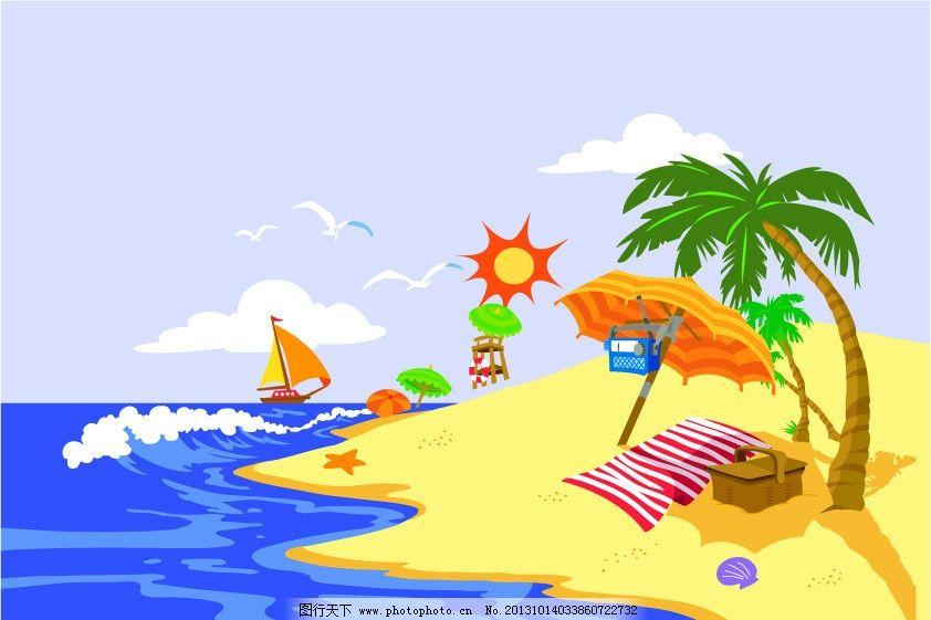 风景画 沙滩 海边 大海 海鸥 浪花 伞 太阳 椰子树 帆船 轮船 收音机