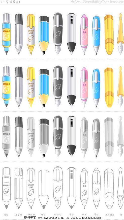 笔矢量图素材模板下载 笔矢量图素材 笔素材 素材 笔矢量图 钢笔 铅