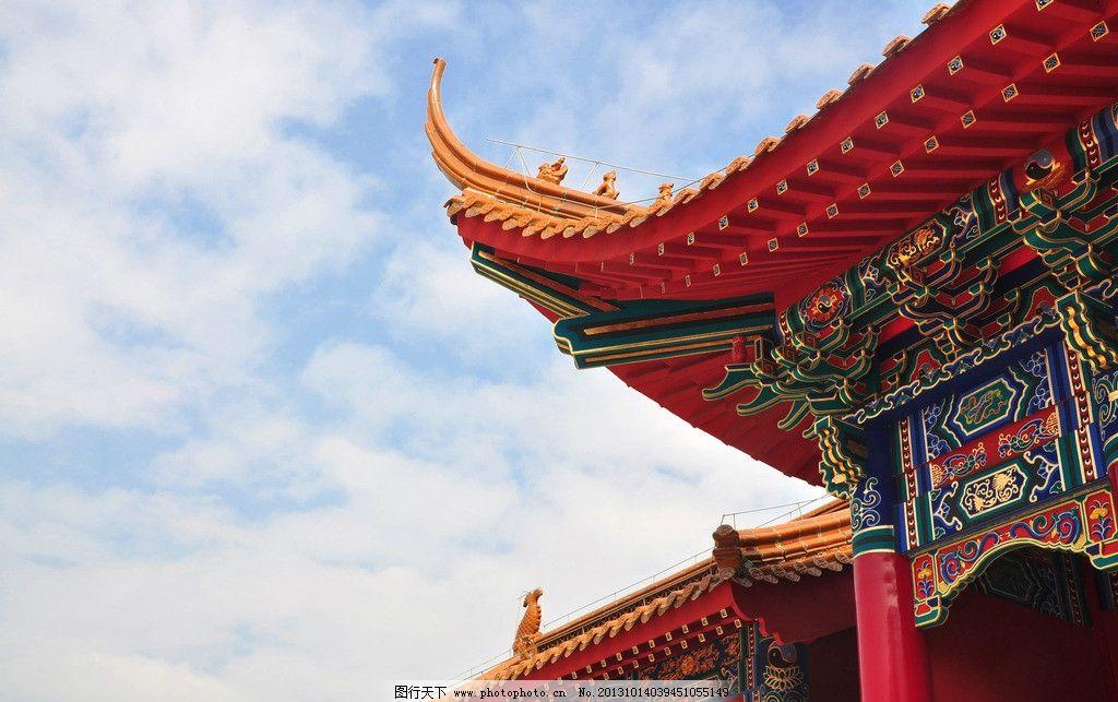 屋顶翼角 古建筑 屋顶 摄影 天空 琉璃瓦 道教 文化色彩 阁皂山 建筑