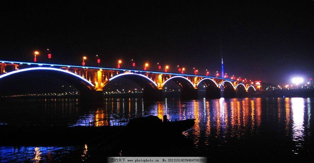 湘潭一大桥夜景风光图片