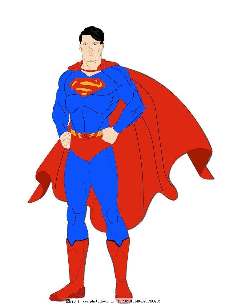 超人 手绘板 手绘 矢量 动漫人物 动画素材 flash动画 源文件 fla