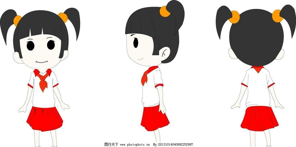 三视图小女孩 手绘板 手绘 小女孩 矢量 动漫人物 动画素材 flash动画