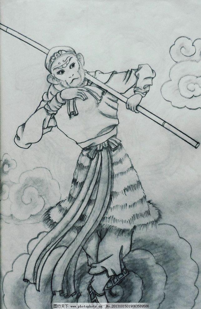 齐天大圣图片,黑白 人物 线描 原创 神话 绘画书
