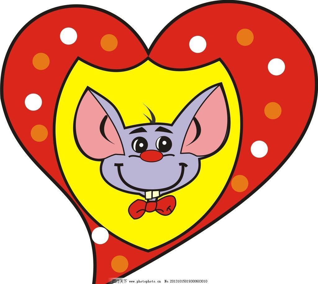 小老鼠 插图 儿童 卡通 可爱 六一儿童节 节日素材 矢量