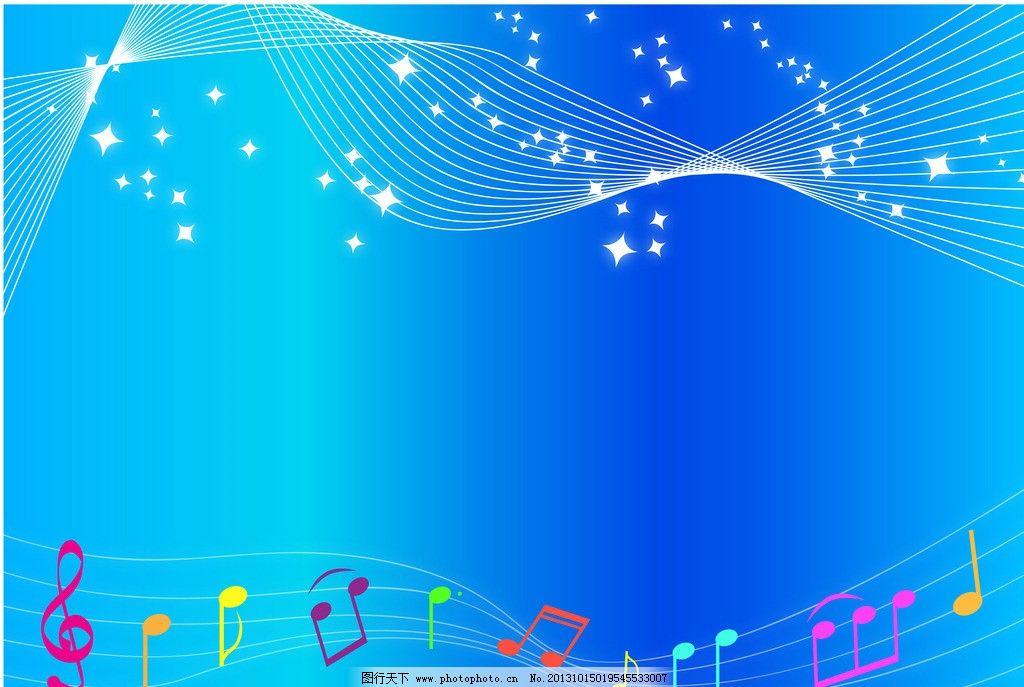 小提琴教父乐谱-五线谱 歌谱