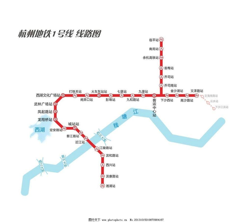 杭州地铁1号线线路图 杭州 地铁 线路图 1号线 矢量 cdr 公共标识标志