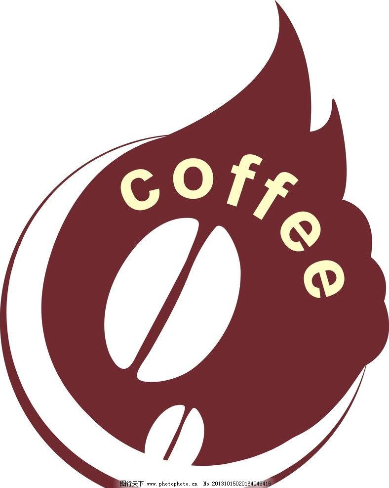 咖啡标志图片图片