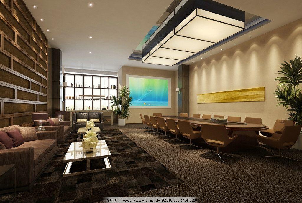 会议室效果图 会议室        室内设计 工装 植物 窗户 地毯 沙发 3d