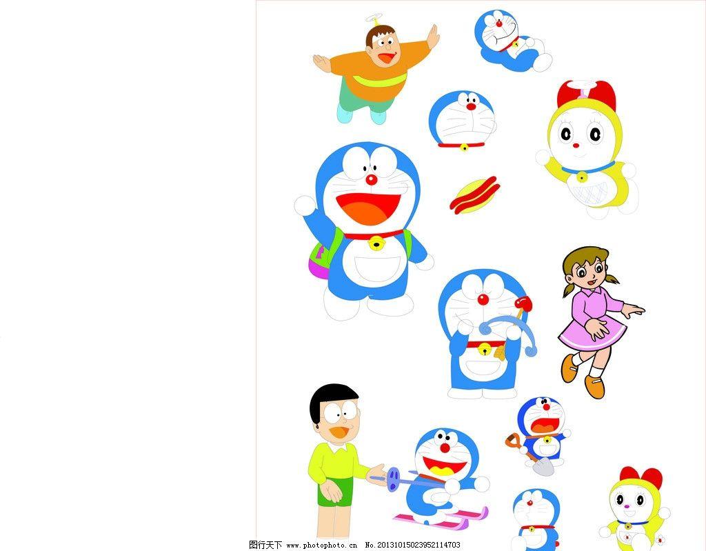 哆啦a梦 矢量图片 小孩 卡通图 美少女 其他人物 矢量人物 矢量 ai