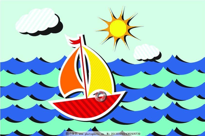 远航 大海 帆船 船帆 白云 太阳 风景画 时尚插画 卡通画 儿童插画
