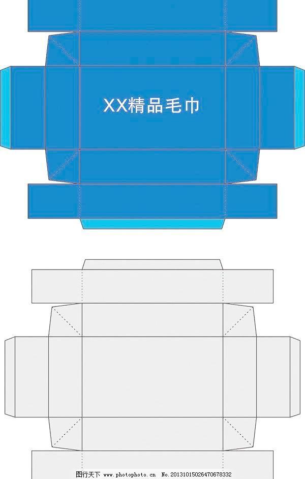包装设计 底纹 广告设计 盒子 蓝色 矢量图库 天地盖 毛巾包装盒展开图片
