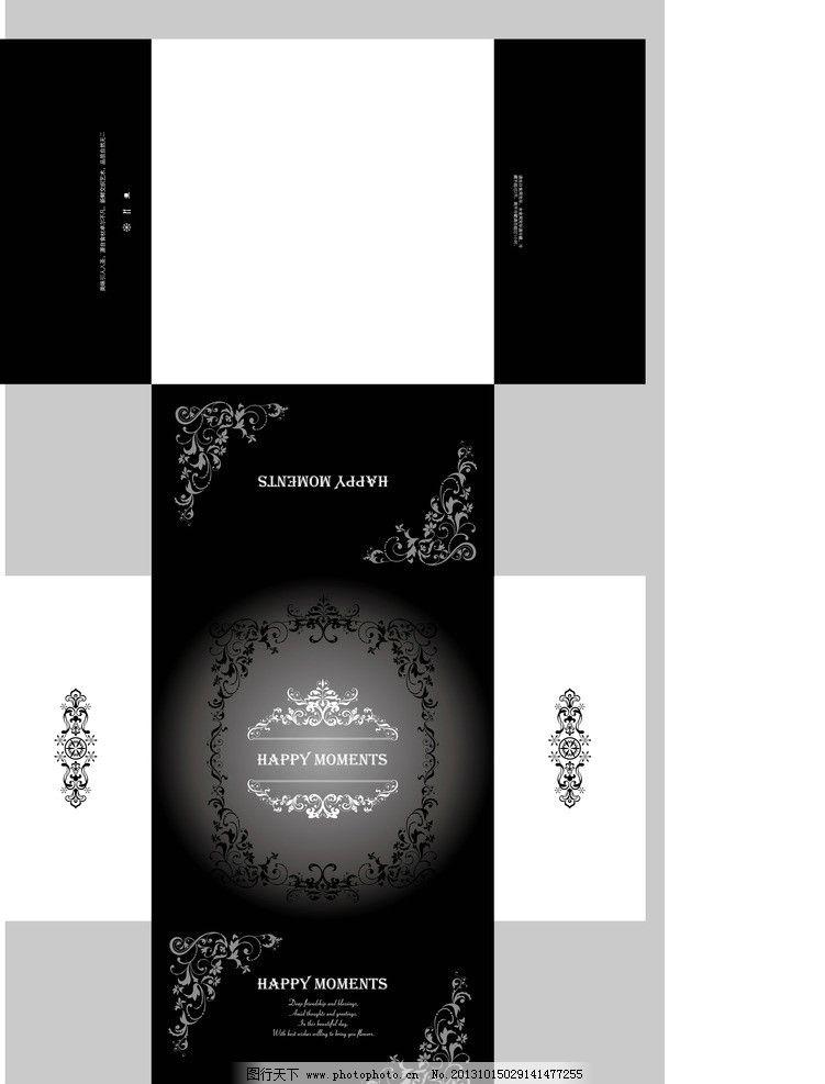 蛋糕盒 欧式蛋糕盒 花纹 精致 大气 生日蛋糕 包装设计 广告设计 矢量