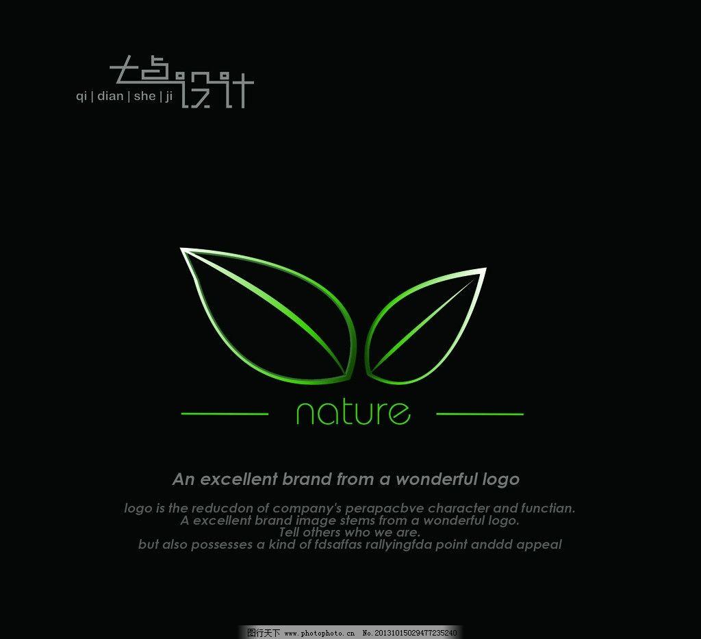 环保logo设计图片
