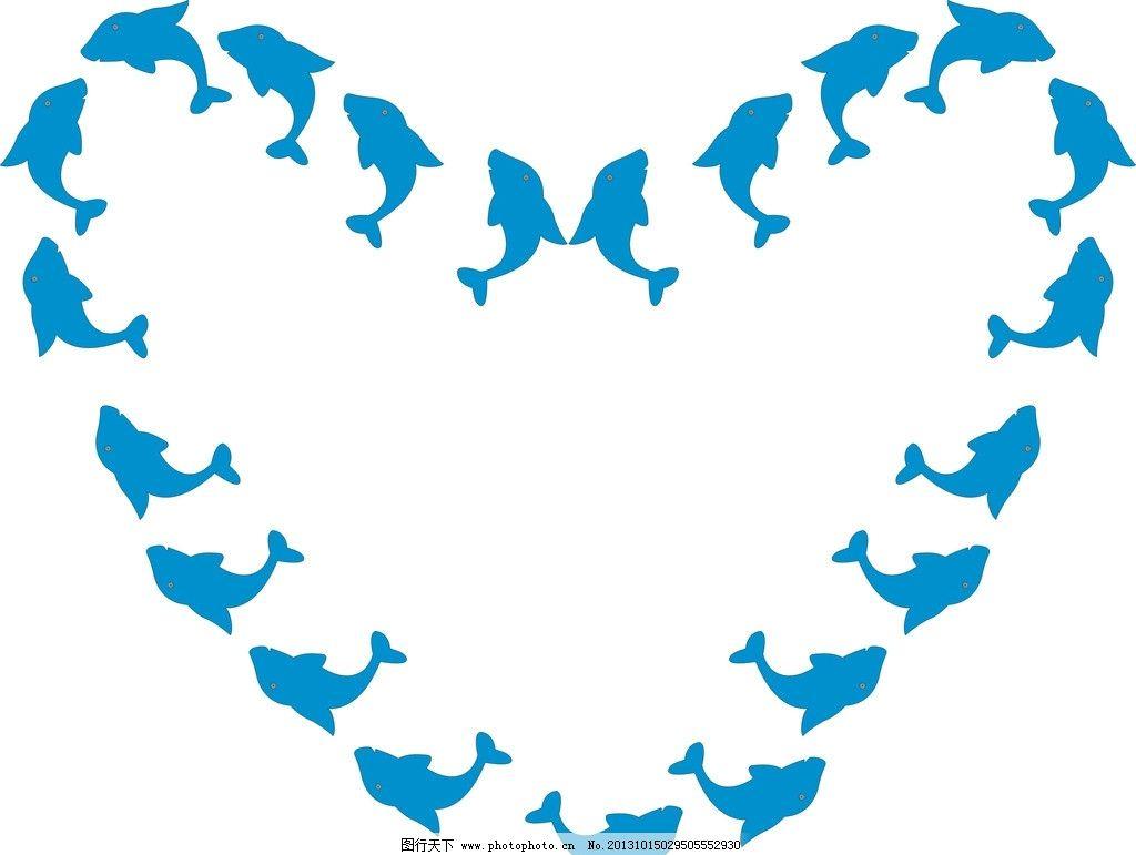 海豚心 海豚 心形 卡通 矢量图 动物 水生动物 广告设计 矢量 cdr