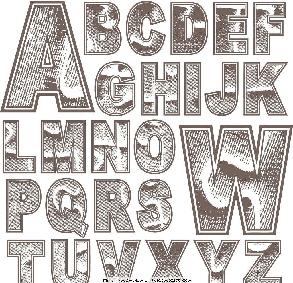 字母设计 字母 英文字母 英文字体 拼音 符号 字母主题 广告设计矢量