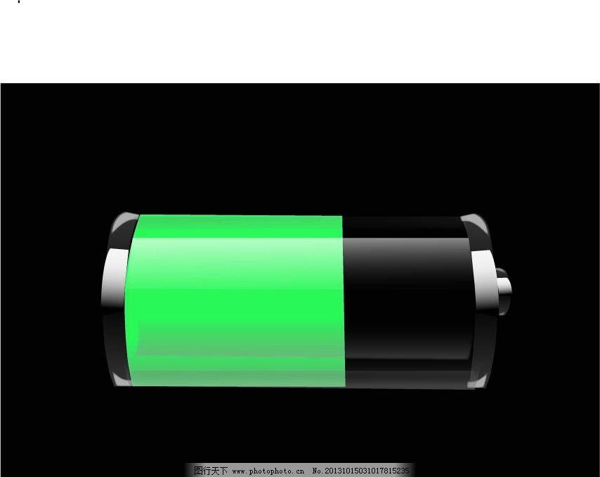 手机充电显示屏 电池 电源 手机电源 手机电量 手机 其他设计 广告