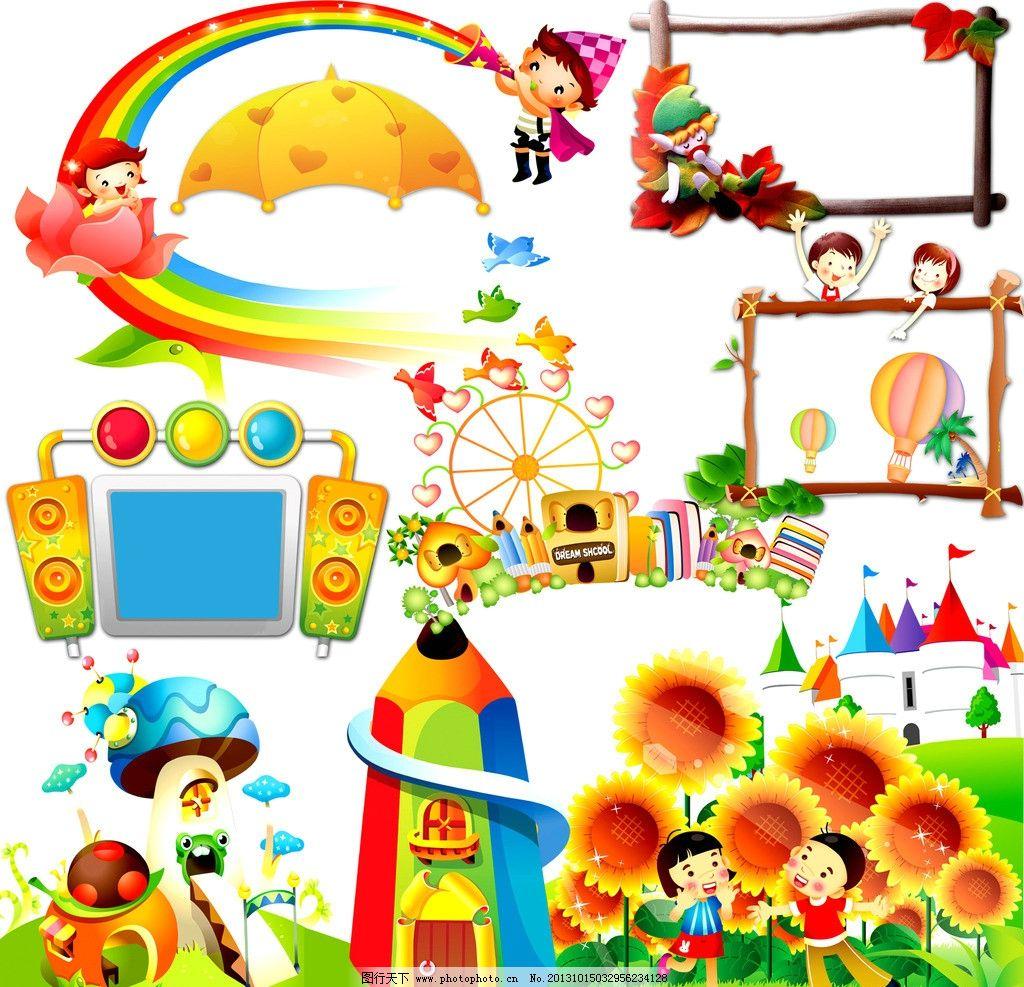 卡通设计 儿童海报广告设计 六一儿童节宣传素材 卡通儿童乐园 卡通