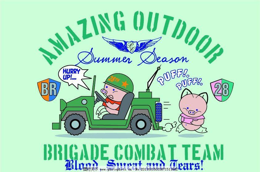 卡通画 小猪 小猪矢量 士兵 将军 汽车 卡通动物 儿童插画 可爱的小猪