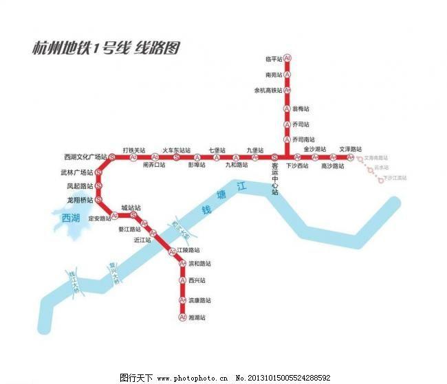 杭州地铁1号线线路图图片-长沙地铁4号线线路图图片