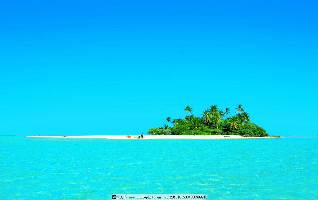 马尔代夫 旅游 度假 海滩 海岛 小岛 岛屿 蓝色 蔚蓝 海边 沙滩 大海